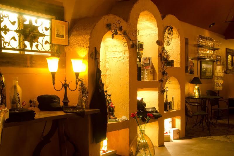 Pfeiffer Winery & Tasting Room
